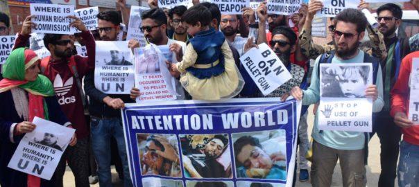 Pellet, victims, demand, ban, lethal, weapon, Occupied, Kashmir