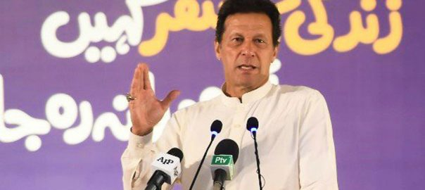 PM, PM Imran Khan, difficult time