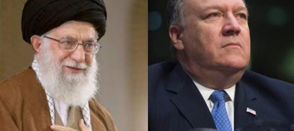Pompeo US Iran Spanish frigate Mendez Nunez Ayatollah Ali Khamenei