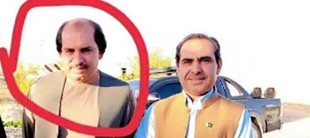 Tribal leader blast Wali Khan Achakzai Spina Gundi's blast postmartem