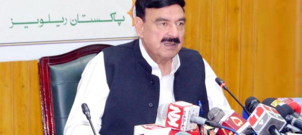 PML-N, resignation, stop, accountability, process, Sheikh Rasheed
