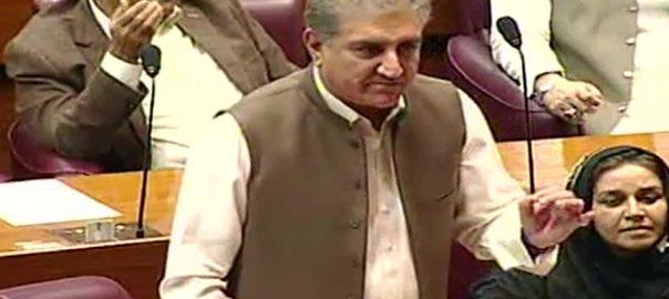 Constitutional, Amendment, Bill, passed, South Punjab, province