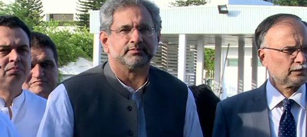 campaign maryam nawaz PML-N Maryam Nawaz Respect to vote Shahid Kahaqan Abbasi