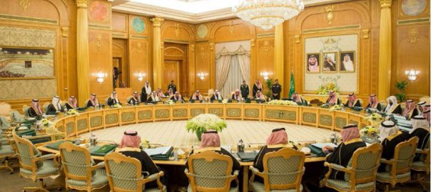 Saudi, cabinet, approves, special, residency, scheme, foreign, expats