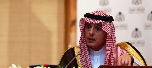 Saudi Saudi Arabia Iran US War Houthi militant