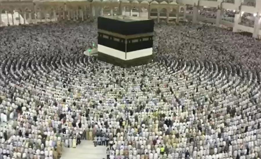 Moon not sighted in Saudi Arabia, 1st Ramazan on Monday
