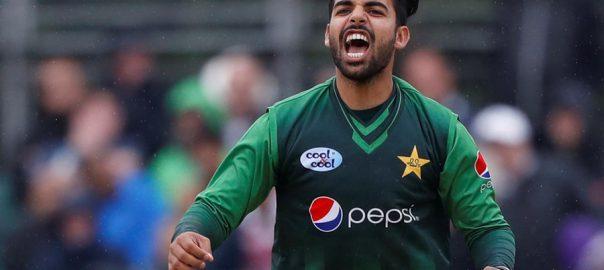 Shadab Khan, declared, World Cup, London, May 16