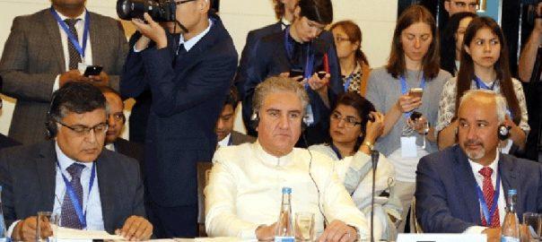 Pakistan, message, peace, Kartarpur, corridor, FM Qureshi