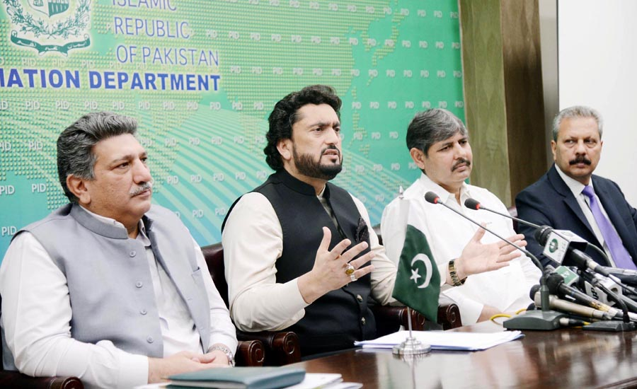 If challenged, the law will take its course: Shehryar Afridi