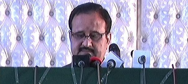 health facilities Punjab Chief Minister usman Buzdar Usman Buzdar cheif minister best health facilities