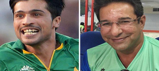 Akram Wasim Akram Amir Pakistani team squad ICC PCB Sarfraz England CWC 2019 Cricket World Cup 2019