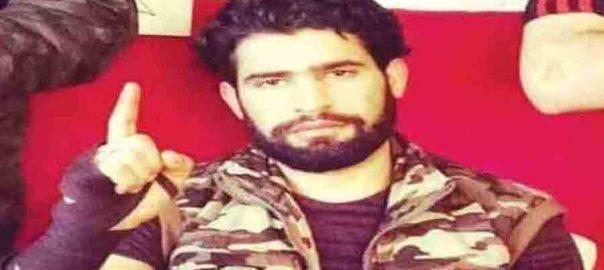 Hurriyat, commander, Zakir Musa, martyred, Occupied Kashmir