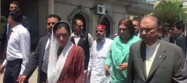 IHC, extends, interim, bail, Asif Zardari, Faryal Talpur, June 10