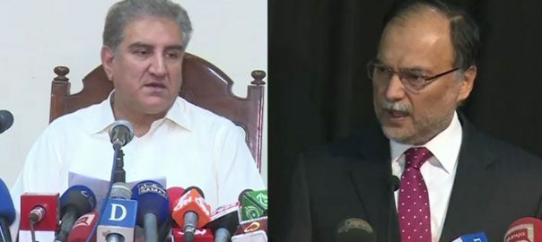 South South Punjab Ahsan Iqbal PML-N leader Pakistan Muslim League-n PTI Shah Mehmood Qureshi FM Qureshi
