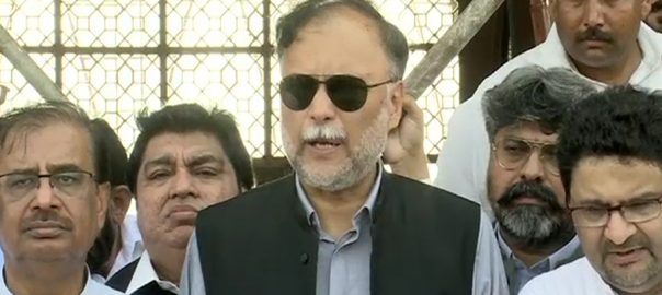 Ahsan Iqbal PML-N incompetent non-serious government serious threat PTI government PM Imran KHanahsan iqbal PML-N PPP PTI PM Imran Khan panama virus nawaz Sharif