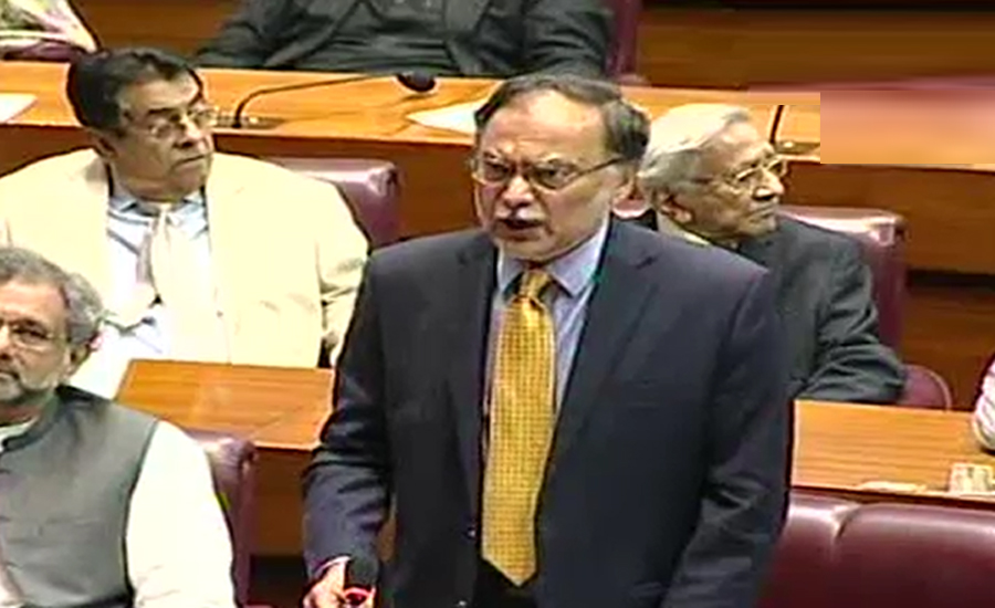 Opposition demands NA approval for IMF bailout package