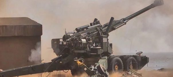 artillery artillery firing Pakistan Army LoC Line of Control India