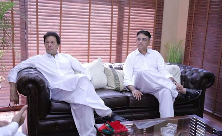Asad Umar made member of Standing Committee on Finance