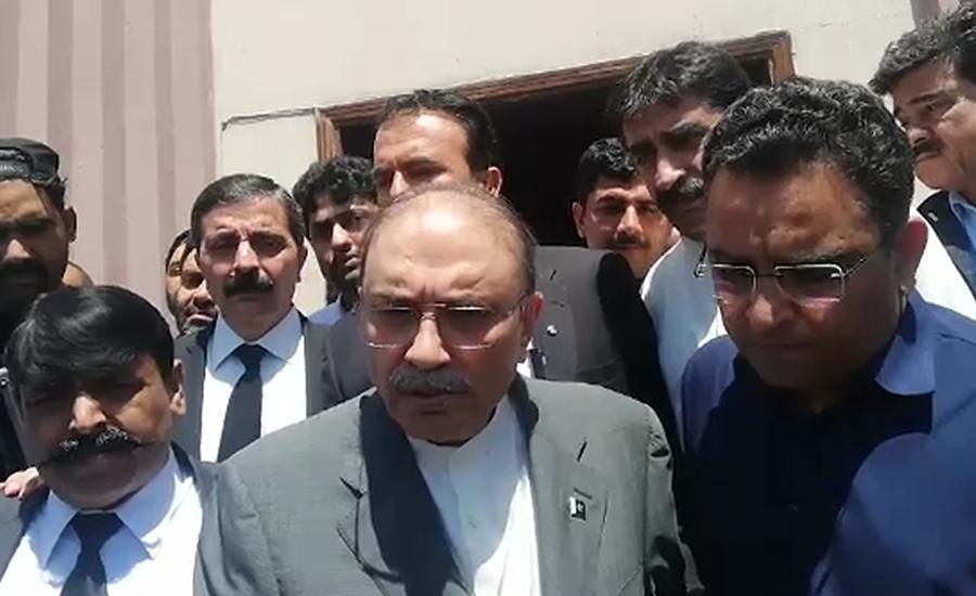 Fake accounts case: Asif Zardari, Faryal Talpur's bail extended till today