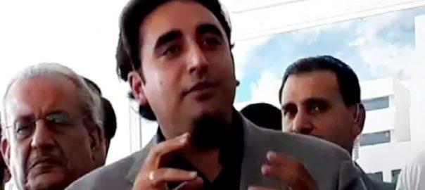 Bilawal Bilawal Bhutto Pakistan tehreek-e-Insaf PTI PAC Public Accounts Committee PAC chairmanship PML-N PMl-N provinces bankrupt