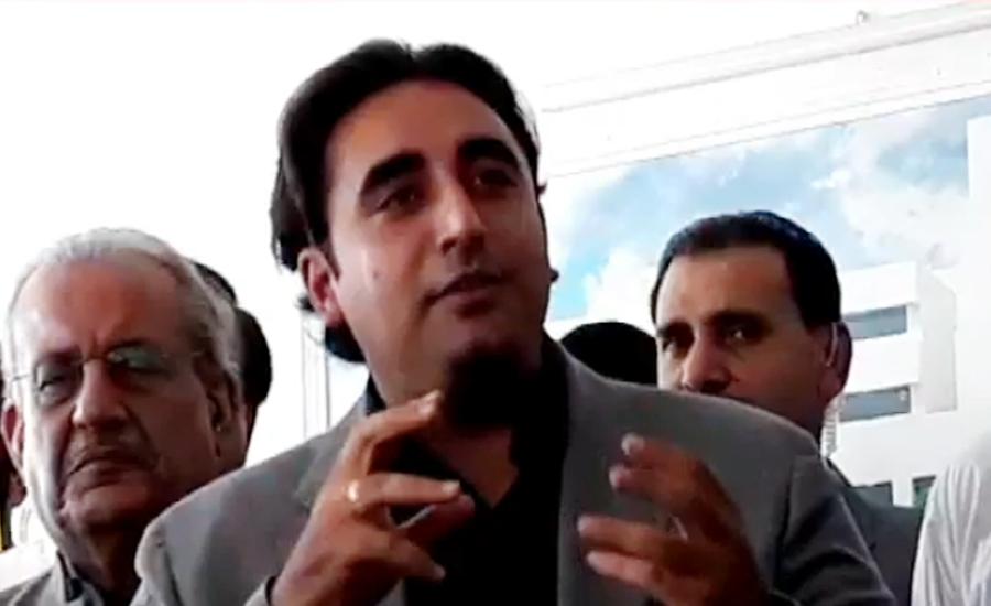 Provinces becoming bankrupt due to failure of federal govt: Bilawal
