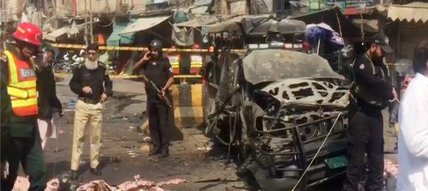 Four, martyred, blast, injured, Data Darbar
