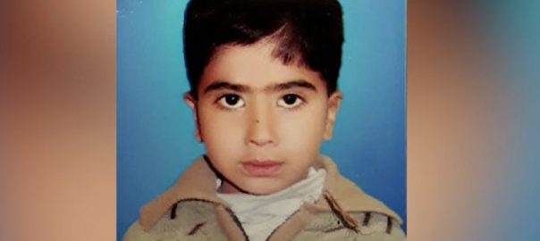 Nine-year-old, kidnapped, boy, found, dead, Quetta