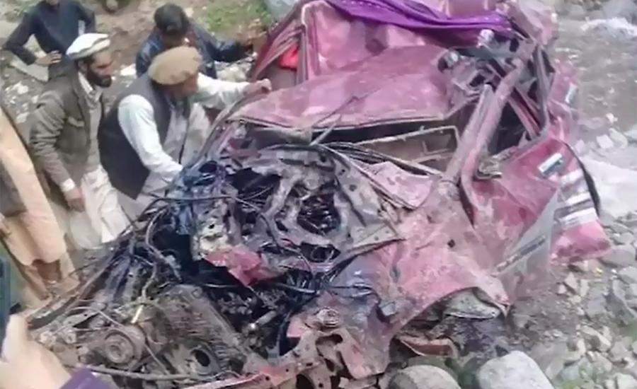 Four die, 9 injured as van falls into ditch in Upper Dir