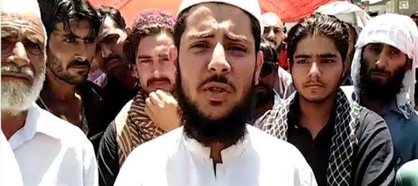 Farishta girl raped SHO Shehzad IGP Family protests islamabad