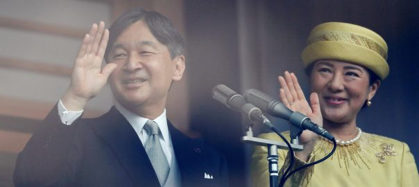 cheers scream china emperor naruhito economy