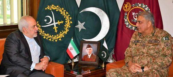 COAS Army Army chief Gen Qamar Javed bajwa ISPR Inter Service Public Relation