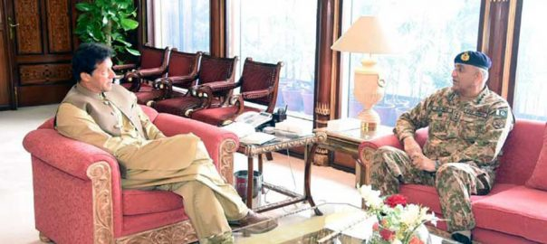 PM COAS chief of army staff Prime minister PM Office security situation security