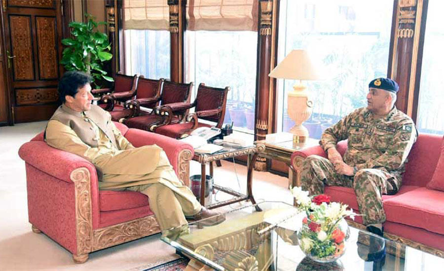 PM, COAS discuss overall security situation