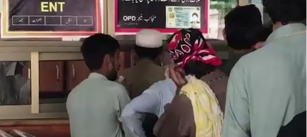 OPDs, reopen, doctors, end, strike, Khyber Pakhtunkhwa