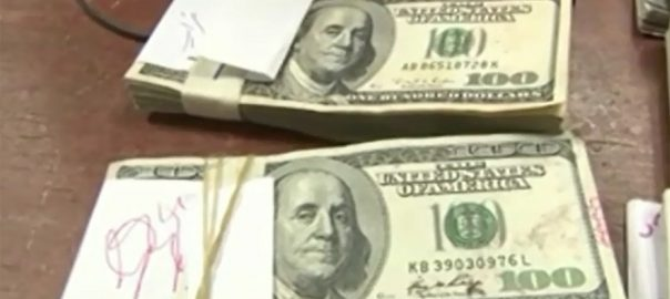 US dollar, increases, 93 paisas, Rs148.80, interbank, market