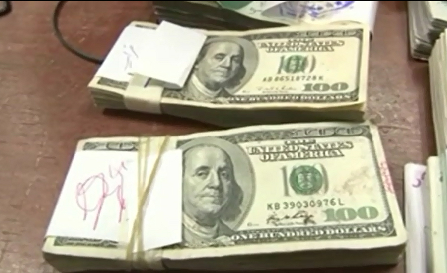 Rupee bounces back after hitting new record low against dollar