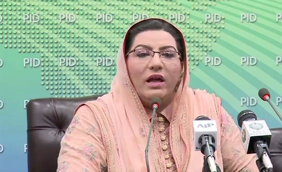 Political hoaxer exploiting innocent public for their vested interests: Firdous