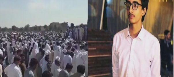 Funeral prayers, Qamar Zaman, son, offered, Lala Musa