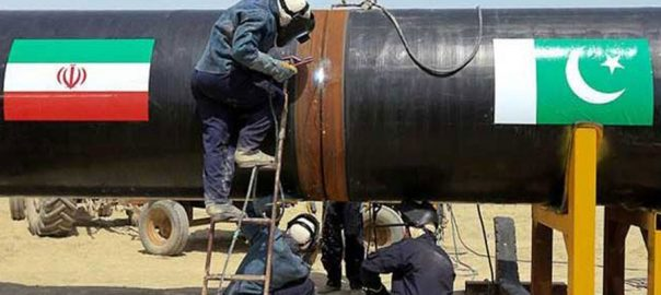 gas pipeline pak-Iran gas pipeline Pakistan Iran legal notice Pakistan iran Pakistan Iran