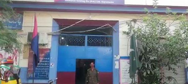 Woman, gang-raped, punchayat, order, Gujranwala
