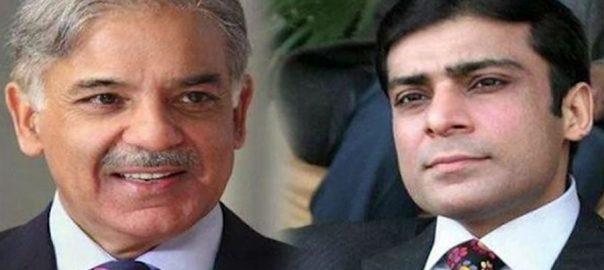 shehbaz sharif hamza shehbaz accountability court counsel appearence ill ramazan sugar mill ashyiana iqbal