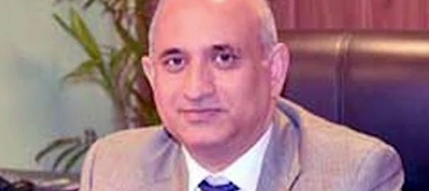 BoI BoI chairman Haroon Sharif resignation Board of Investment post