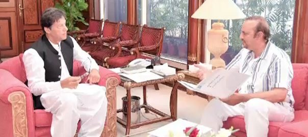 babar Awan babar Prime minister imrran khan PM Imrna Khan legal political constituional opposition