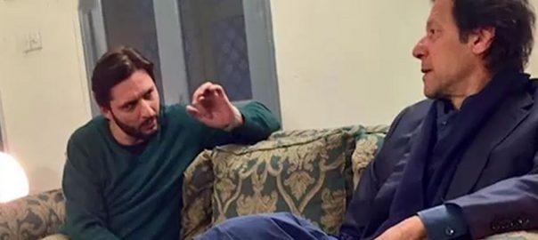Afridi Nawaz Sharif imran khan Priem minister imrna khan occupied kashmir kashmiris shahid afridi autobiography