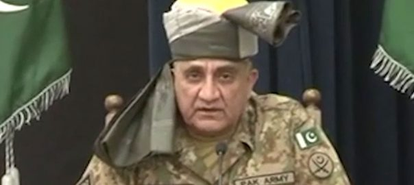 COAS PTM pashtun tahafuz movement army chief chief of army staff Gen Bajwa
