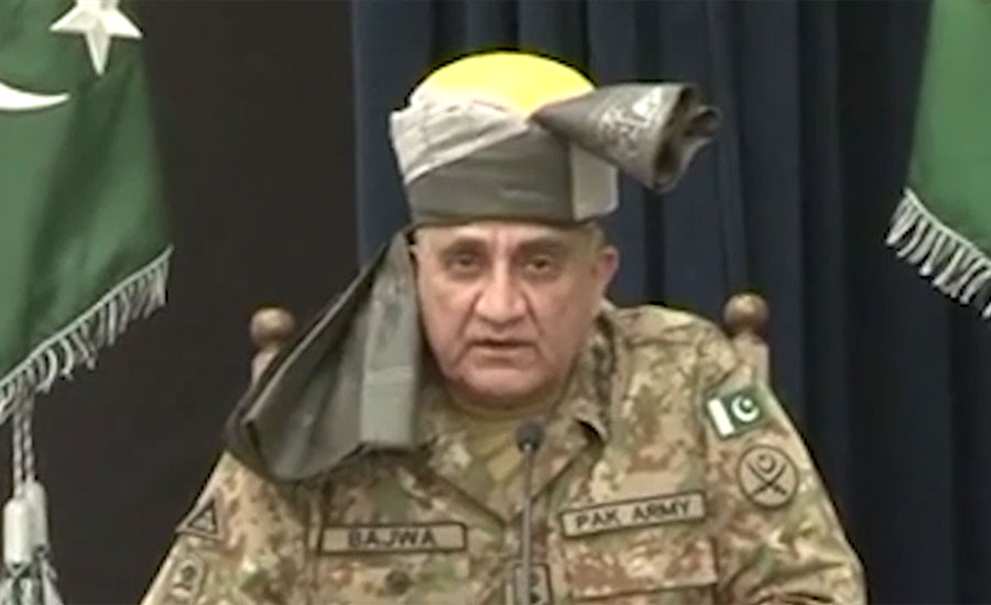 Issues being highlighted by PTM are genuine: COAS