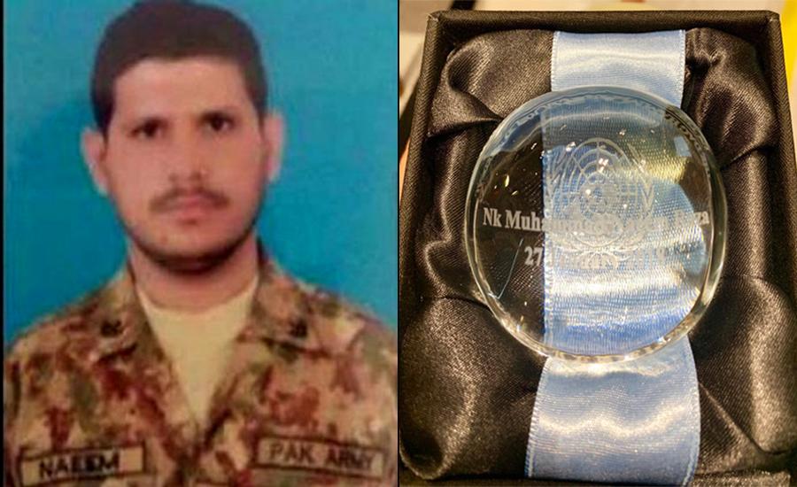 Martyred Pakistani peacekeeper Naik Naeem Raza awarded UN medal