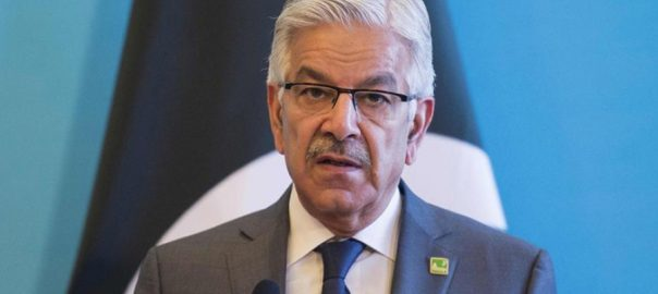 Khawaja Asif NAB National Accountbaility Bureau Sialkot cantt housing society caseKhawaja Asif NAB national accountability bureau cantt housing society caseNAB Lahore summons Khawaja Asif's wife, son todayprevious projects name plate Khawaja Asif Asif inauguration shehbaz sharif PAC chairman rana tanveer projects incumbent government dam mohmand dam