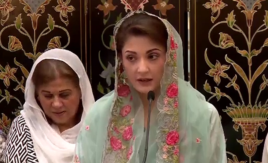 PTI decides to challenge Maryam's appointment as PML-N vice-president