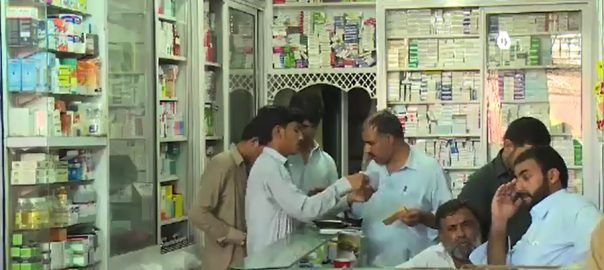 Federal, govt, announces, decrease, prices, 78 medicines